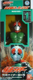 ライダーヒーローシリーズ 2001リニューアル版
